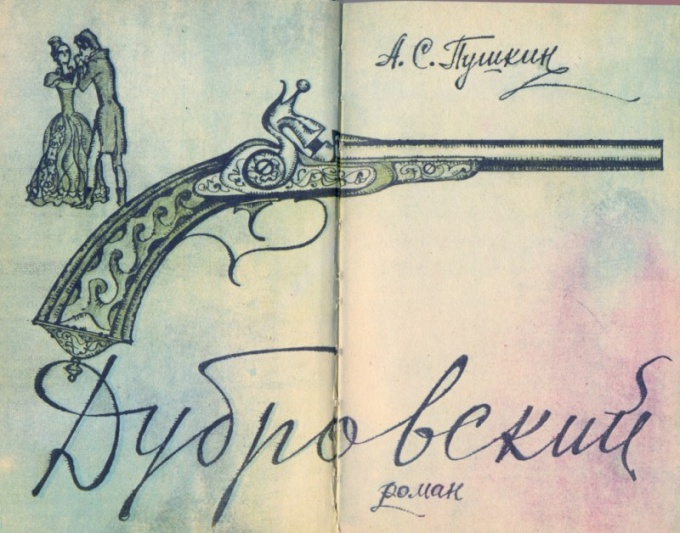 """Dubrovsky"" Pushkin: the story and history of creation"