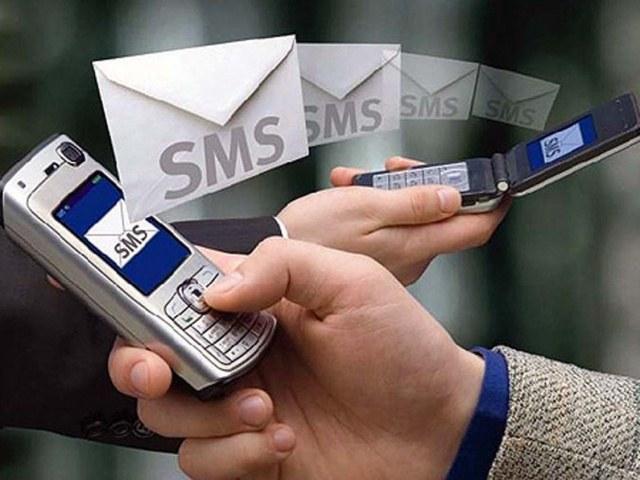 Китайцы обмениваются смс-ками из набора цифр