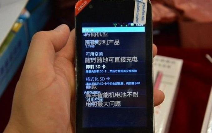 Как китайцы пишут смс