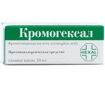 """""""Кромогексал"""": инструкция по применению"""