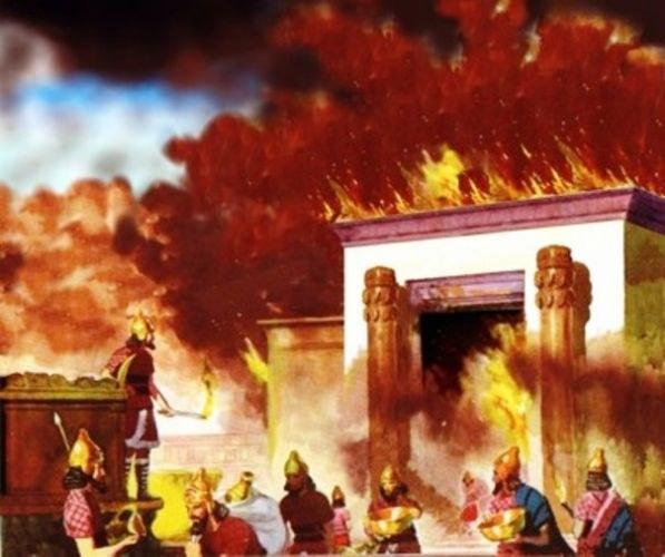 Когда  был разрушен Иерусалим