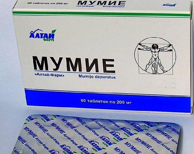 Во время лечения мумие следует исключить алкогольные напитки, лекарства на спирте, крепкие чай, кофе