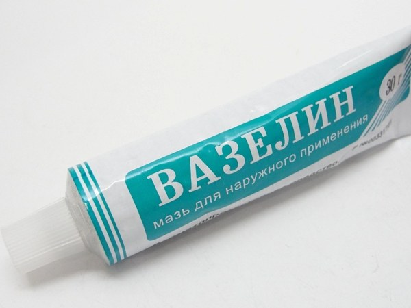 Для чего нужен вазелин