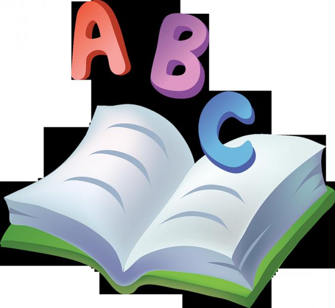 Как получить лингвистическое образование
