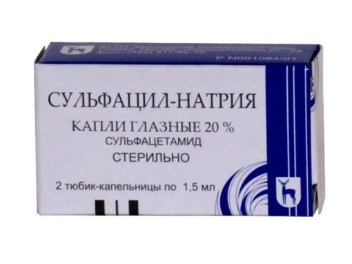 http://www.smed.ru/userfiles/products/original/44941.jpg