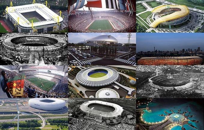 Самые большие футбольные стадионы