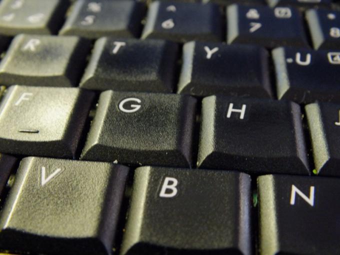 Как появился компьютер