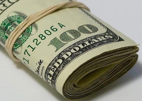 Самая дорогая валюта - первая пятерка рейтинга