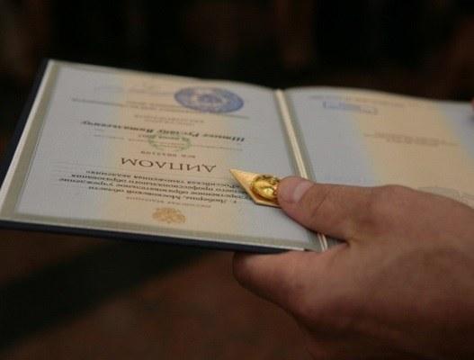 Наличие диплома не гарантирует трудоустройства