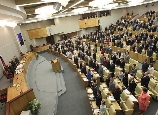 """The faction """"United Russia"""" in the conference room of the State Duma"""