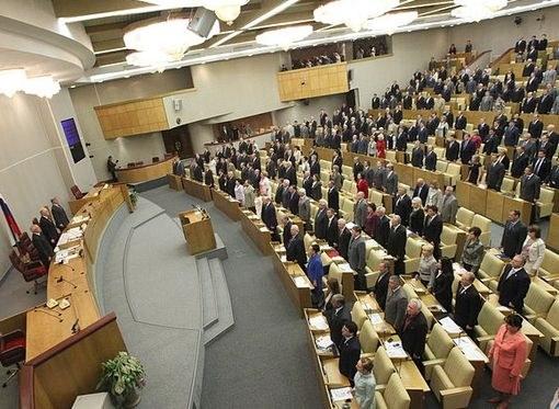 """Фракция """"Единая Россия"""" в зале заседаний Государственной Думы"""