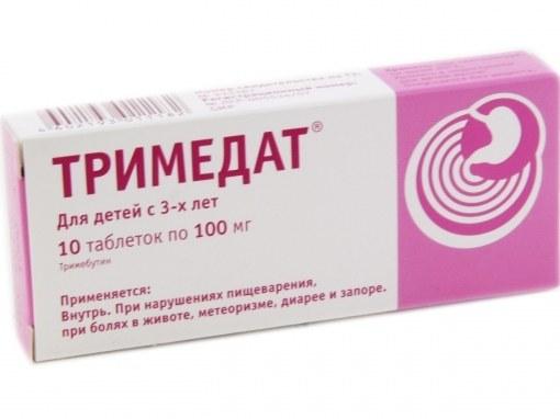 http://www.farmshop.ru/upload/iblock/cf2/cf26dc89bf3520dabd93fb8ec0c8b78a.JPG