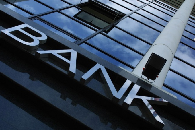 "The concept of ""banking days"": what is it"