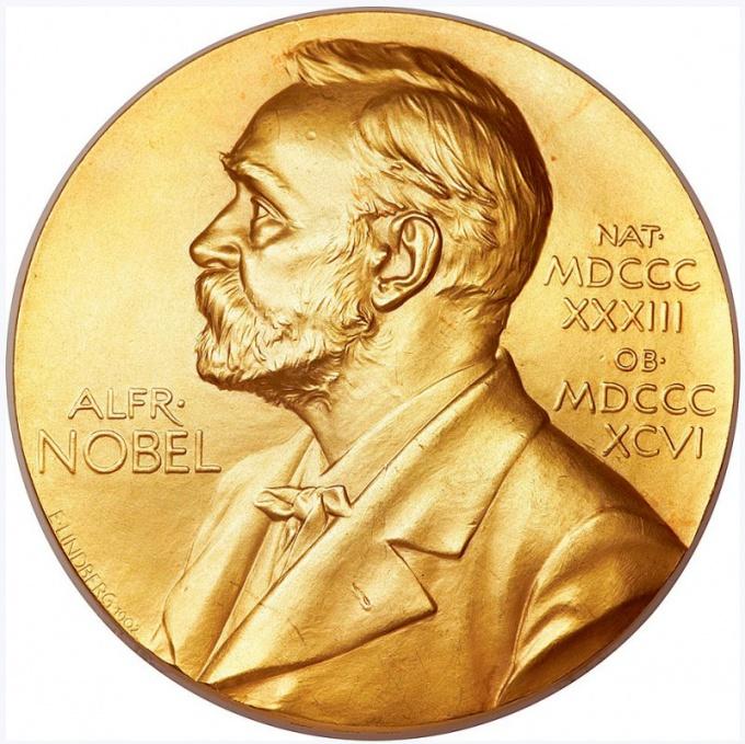 Кто и когда из россиян получал Нобелевскую премию