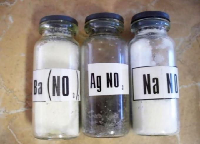 Чем отличаются нитриты от нитратов