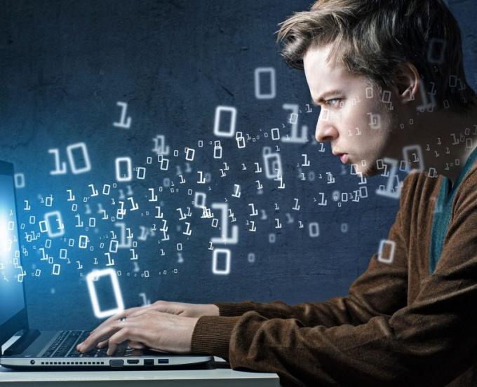 Где учат на программиста