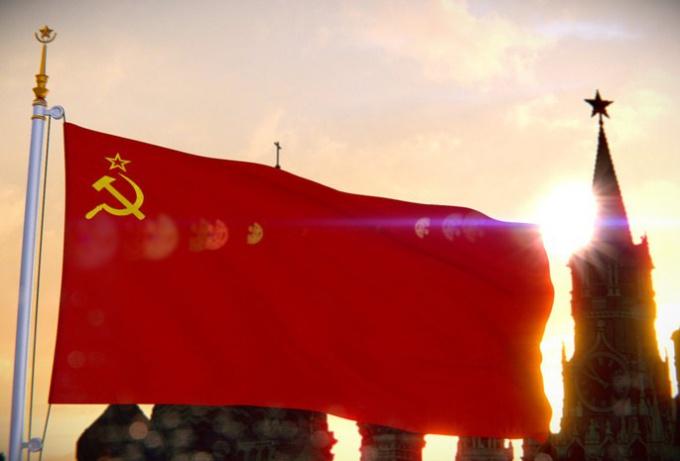 Социализм как политическая идеология