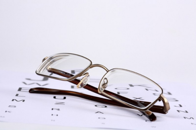 Как скорректировать зрение народными средствами