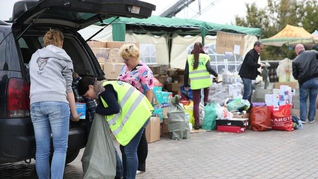 Материальная и гуманитарная помощь пострадавшим от наводнения