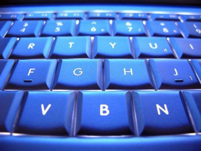 Криптография как защита информации