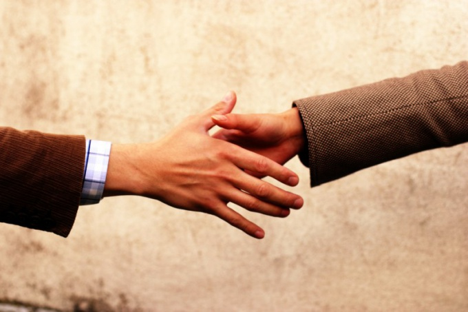 Сумейте восстановить отношения