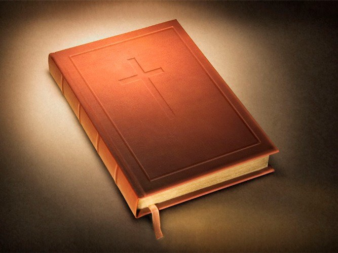 """Как появилась секта """"Свидетели Иеговы"""""""