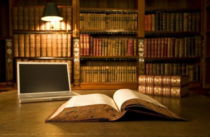 Что такое лексикография