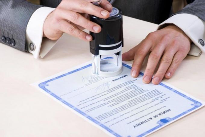 Как удостоверить подлинность документа