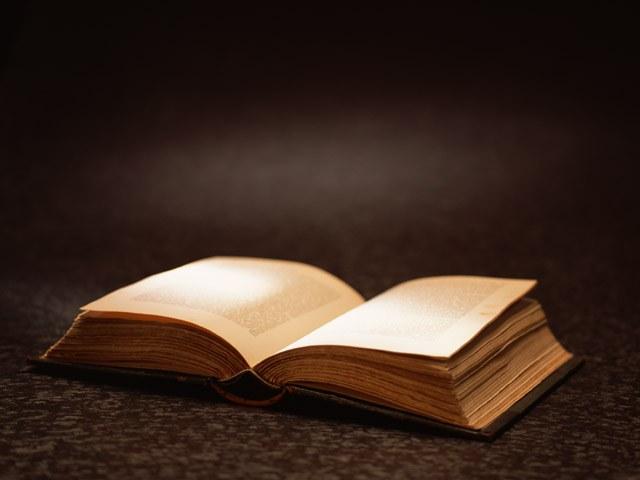 Когда было создано Священное писание