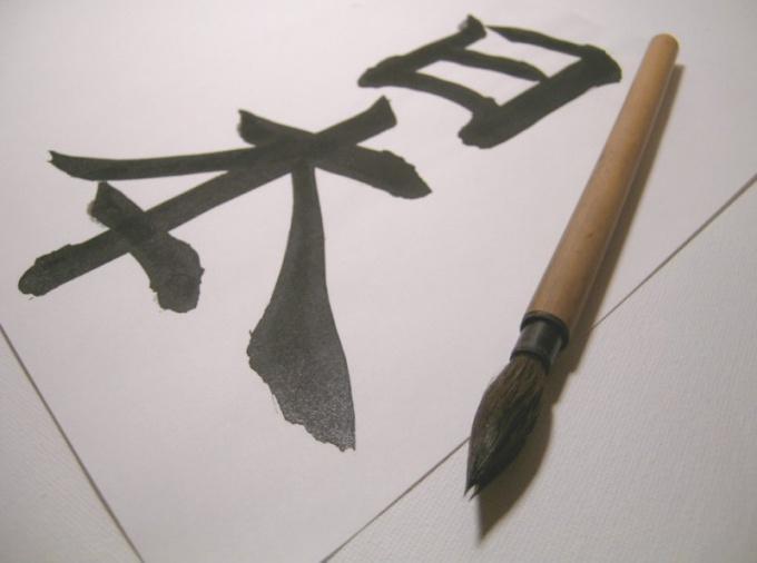 Умение красиво и правильно рисовать иероглифы высоко ценится
