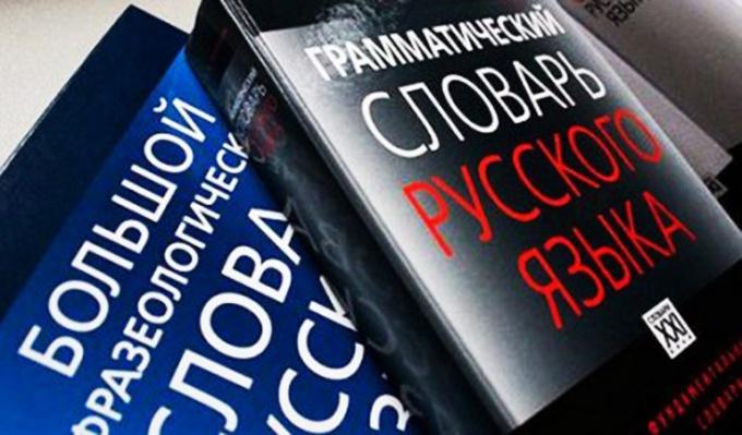 Как выражается категория времени в русском языке