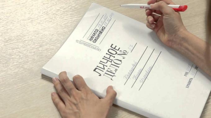 офрмление документов