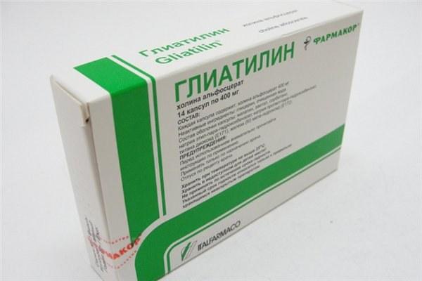 «Глиатилин»