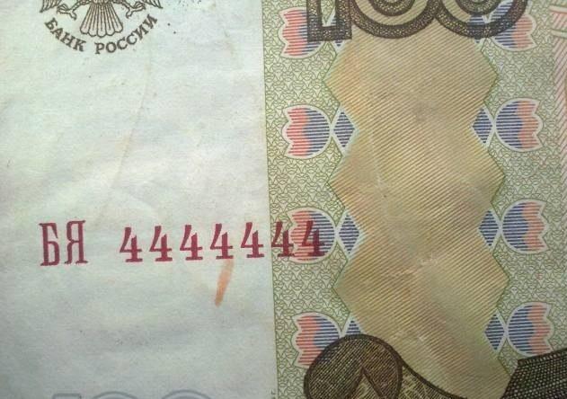 Зачем на банкнотах помещены номера