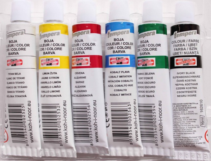 A set of tempera paints.