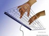 как научиться быстро писать на сенсорном экране