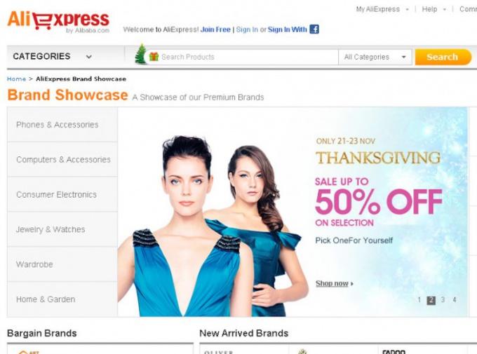 Как правильно заполнить адрес доставки на Aliexpress