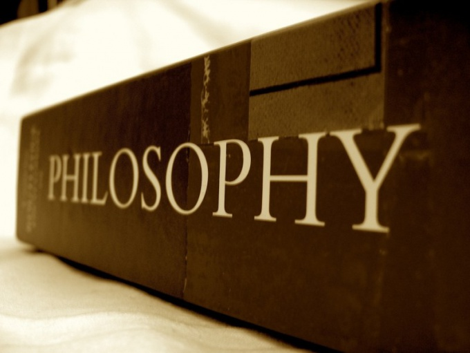 Чем отличается философ-идеалист от философа-материалиста