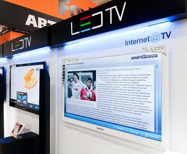Демонстрация возможностей интернет телевидения