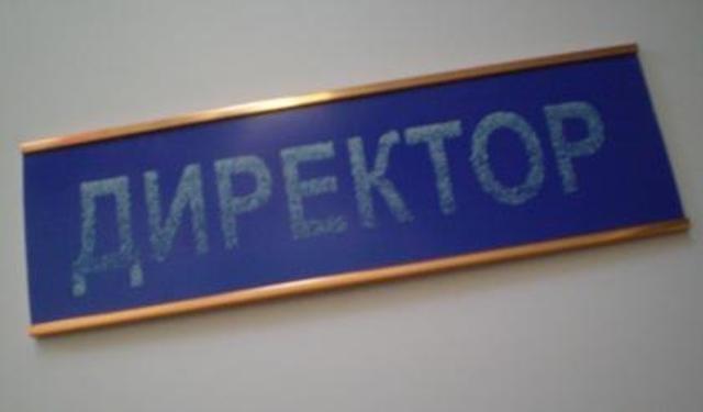 Источник размещения изображения: http://sovetov.su/news/