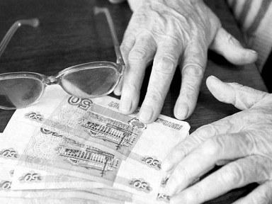 Может ли жена получать пенсию мужа после его смерти