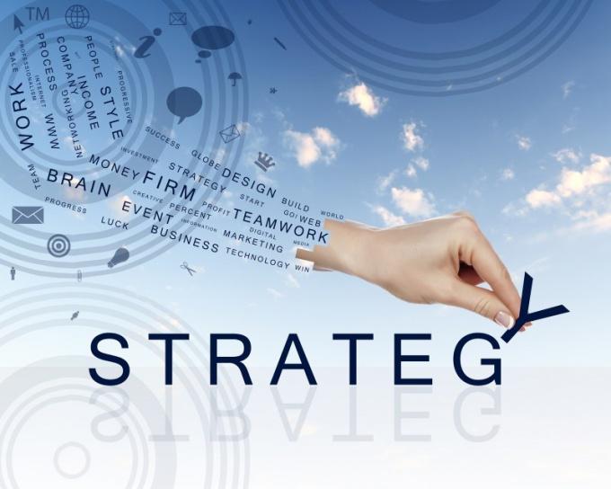 Лучшие стратегии на ПК