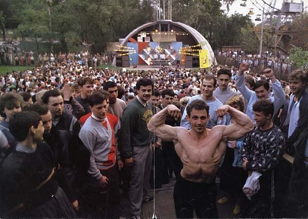 Любера 80е гг, архивное фото