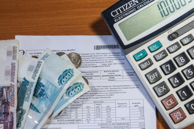 Что будет, если не платить коммунальные платежи