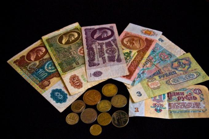 Советские деньги: история появления, стоимость, интересные факты