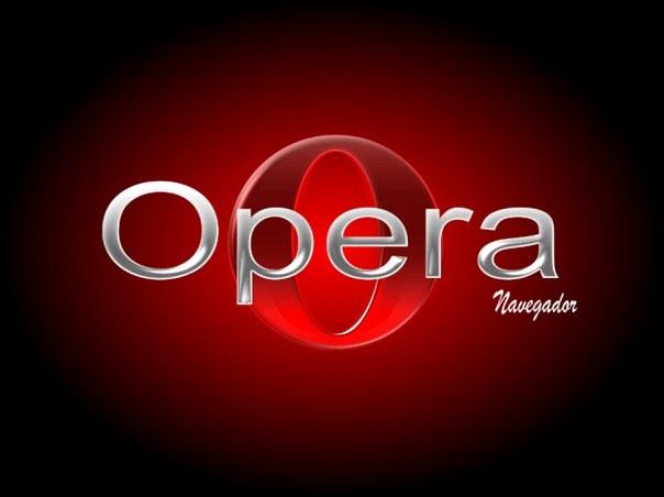 не работает браузер опера