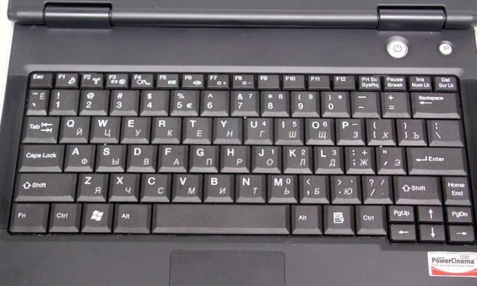 Какие есть хитрые комбинации клавиш в ноутбуке