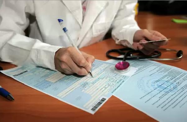 Как оплачивается больничный лист в 2014 году