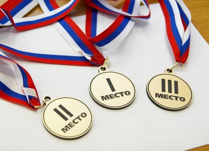 Медали для детей как средство поощрения в воспитании ребенка