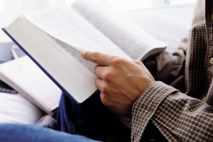 В чем заключается метод чтения Ильи Франка